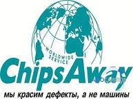 ChipsAway - локальный кузовной ремонт
