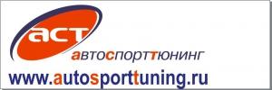 AutoSportTuning