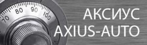 Аксиус