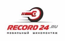 Мобильный шиномонтаж Record24