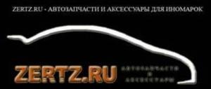 ZERTZ.RU