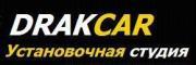 Drakcar - Установочная студия автоэлектрики