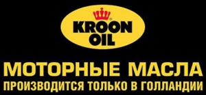 Моторные масла и автохимия KROON-OIL