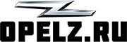 OpelZ.ru