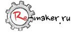 Re-maker.ru