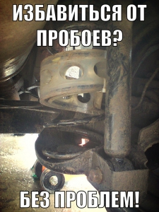 Автобаферы