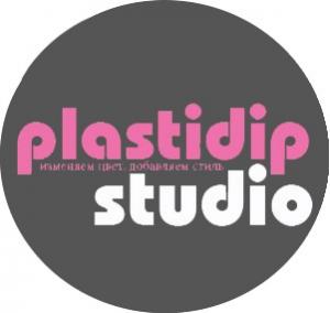 Plastidip-studio