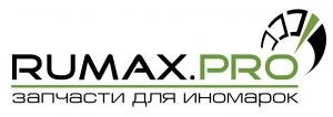 Rumax.pro