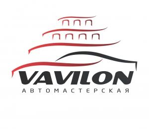 Автомастерская VAVILON