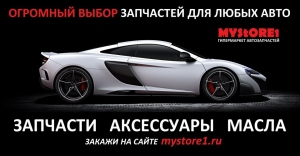MYStORE1