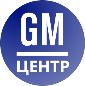 GM центр