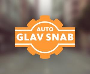 Техцентр Auto Glav Snab