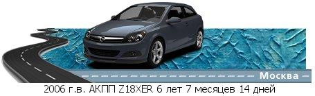 car_165411.jpg